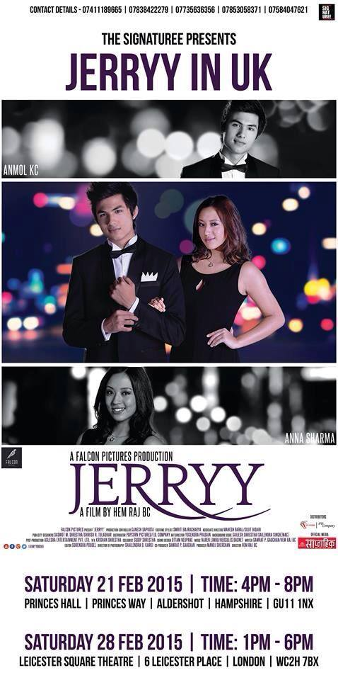JERRYY-UK-SCREENING