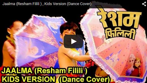 Jaalma-Sagarmatha-Kindergarten-Video