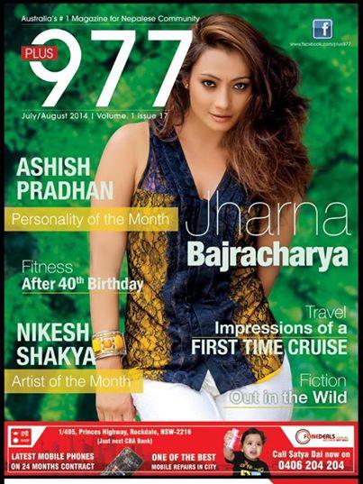 Jharana-Bajracharya-MAGAZINE-977