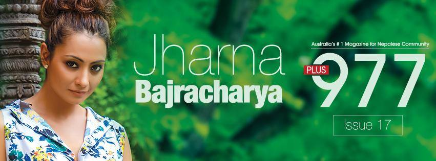Jharana-Bajracharya-Plus-977-Magazine