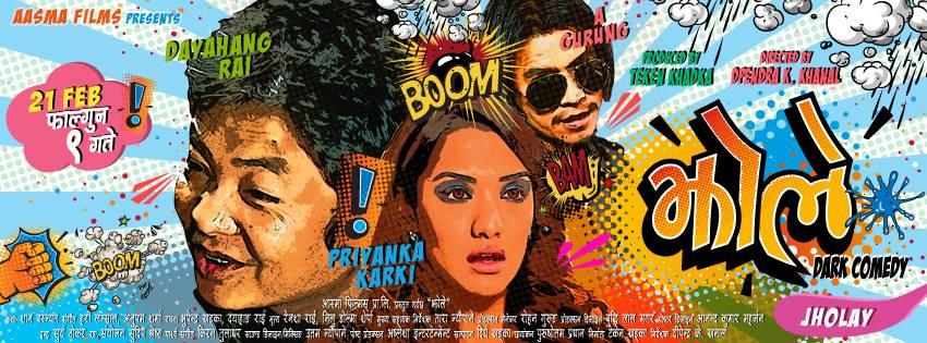 Jholay Nepali Film