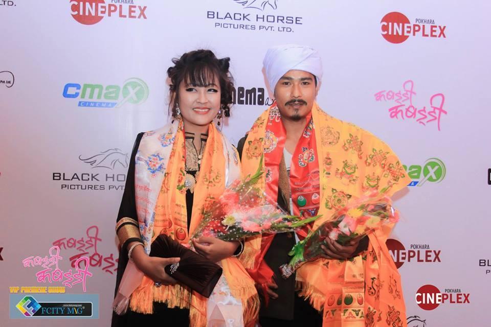 Rishma Gurung and Saugat Malla
