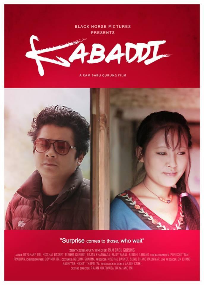 Kabbadi Nepali Film