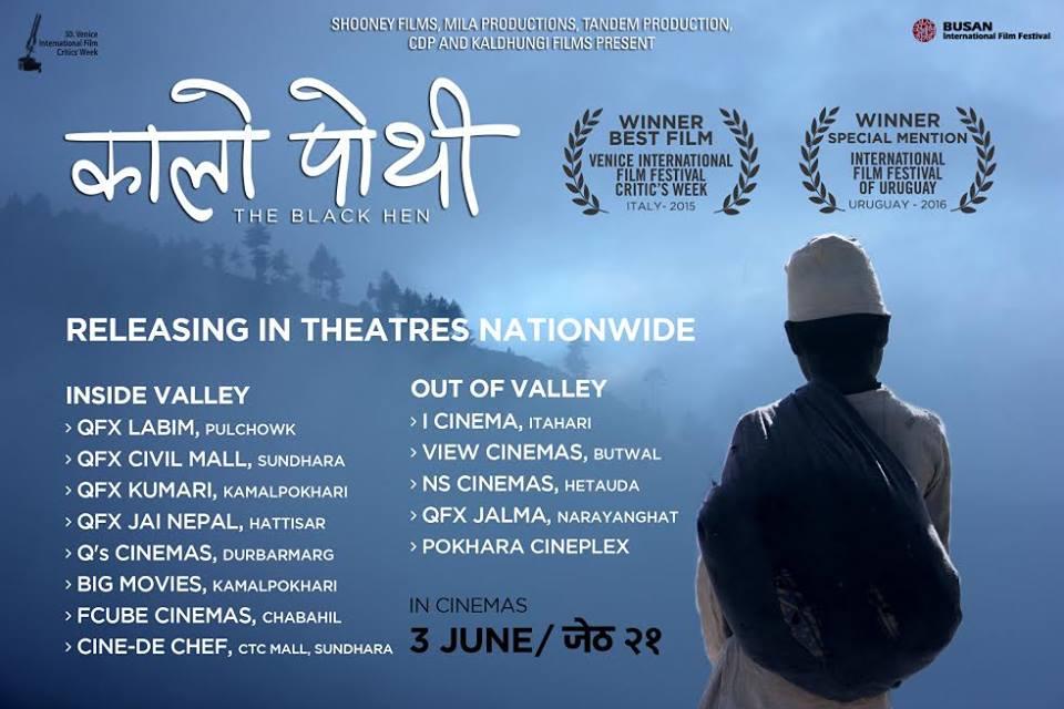 Kalo-Pothi-Nepal-Release