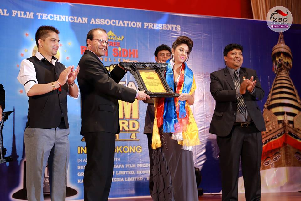 "Karishma Manandhar receives ""samman"" Photo: ZapStudio"