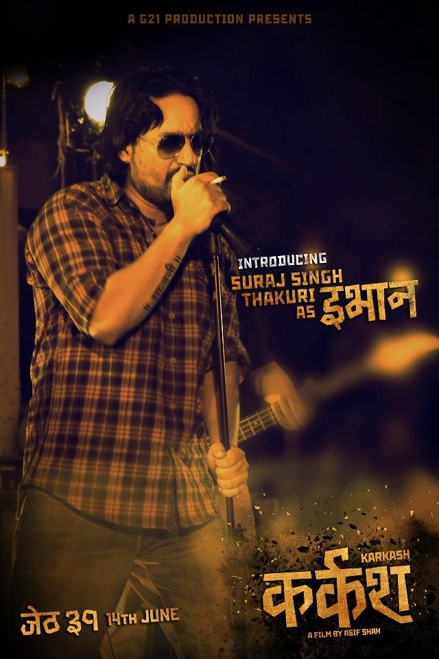 Karkash Nepali Film 3
