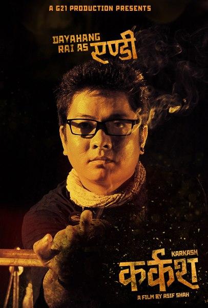 Karkash Nepali Film