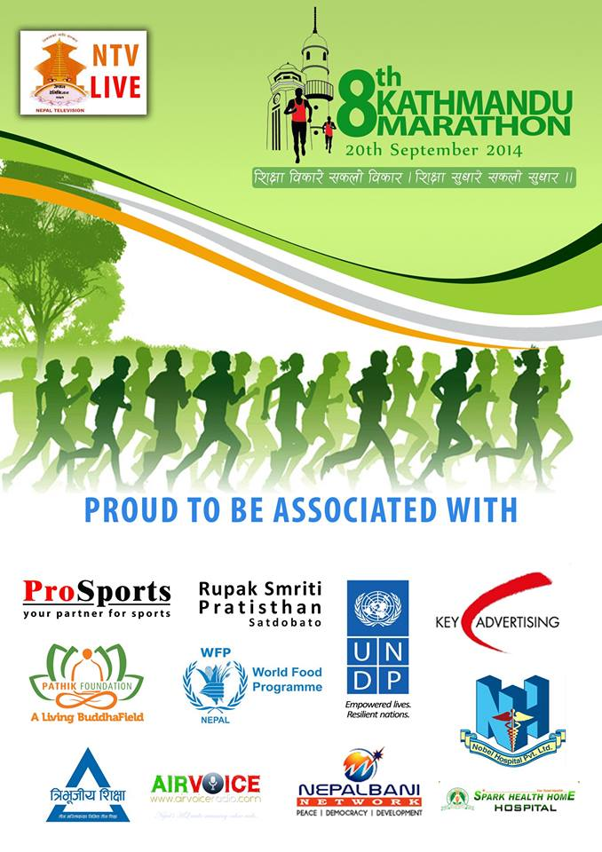 Kathmandu-Marathon-2014-1