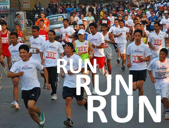 Kathmandu-Marathon-Photo