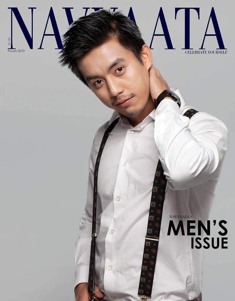 LAURE-NAVYAATA-Magazine