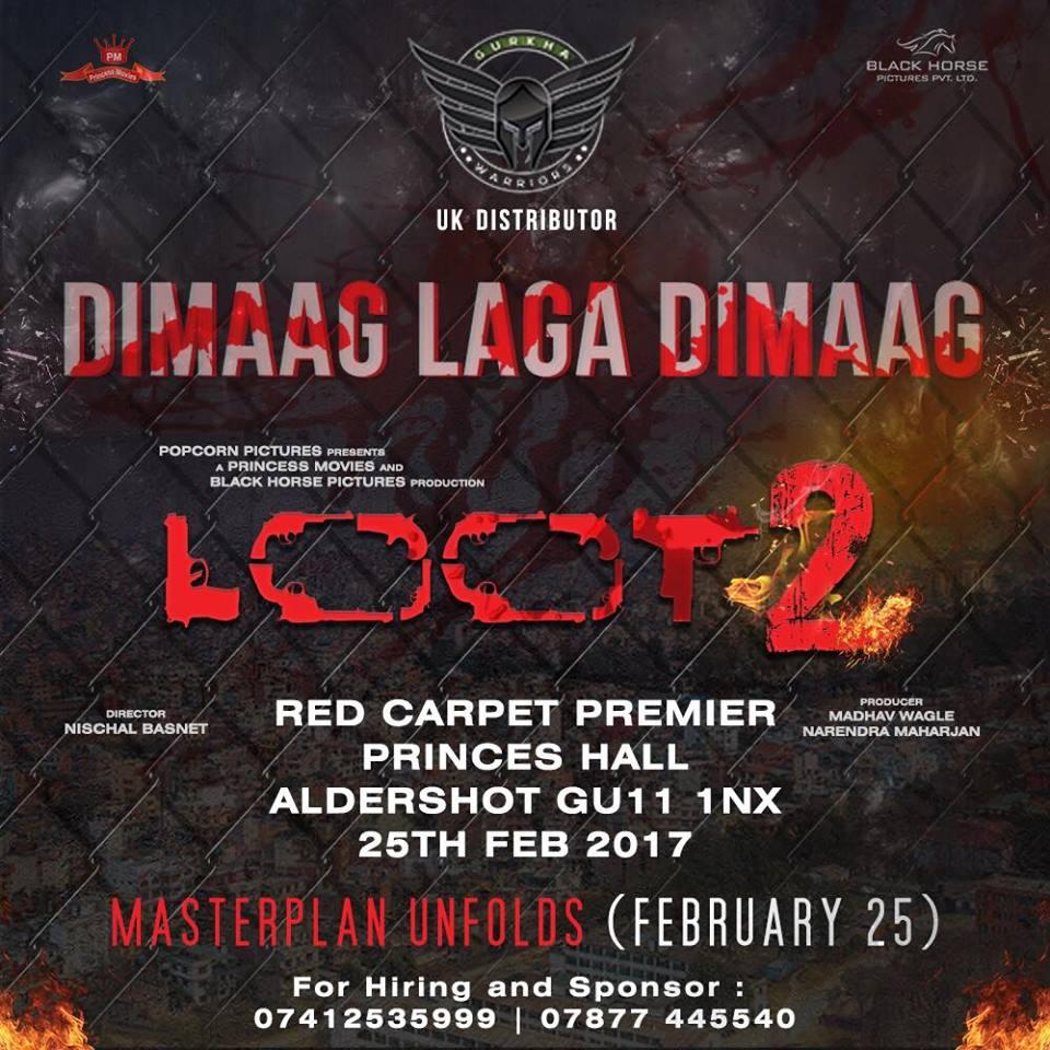 loot-2-uk