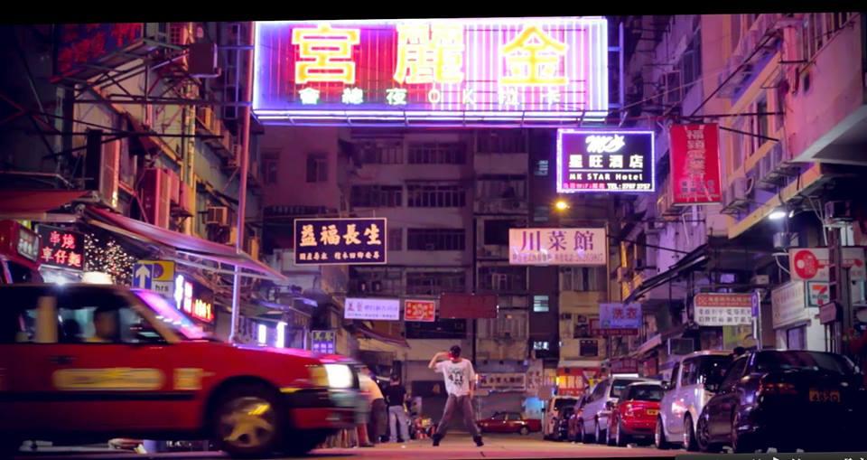 Laxcha-HK-Video