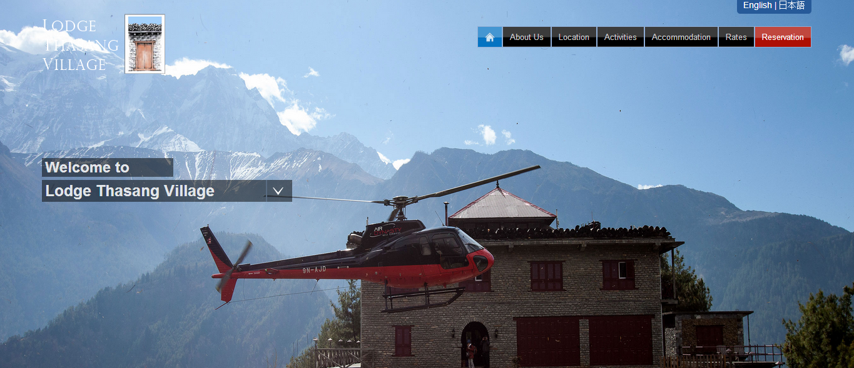 Lodge-Thasang-Village-Nepal-2
