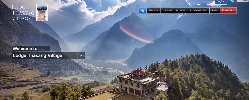 Lodge-Thasang-Village-Resize-2