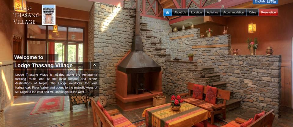 Lodge-Thasang-Village-Resize