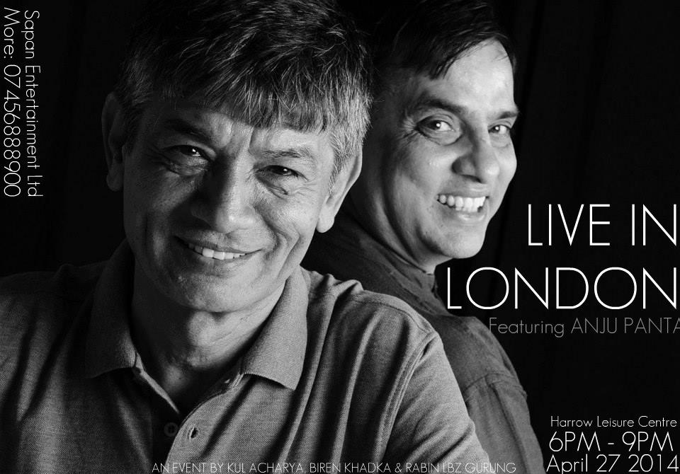 MAHA JODI Nepal London NEW