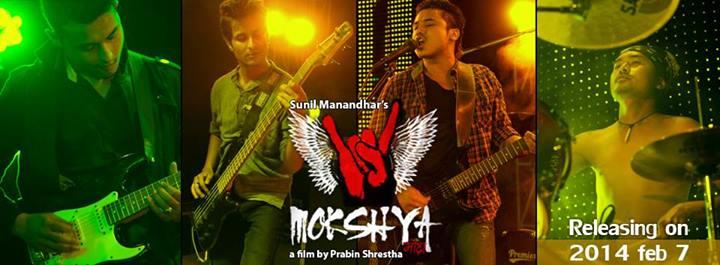 MOKSHYA-Nepali-FILM