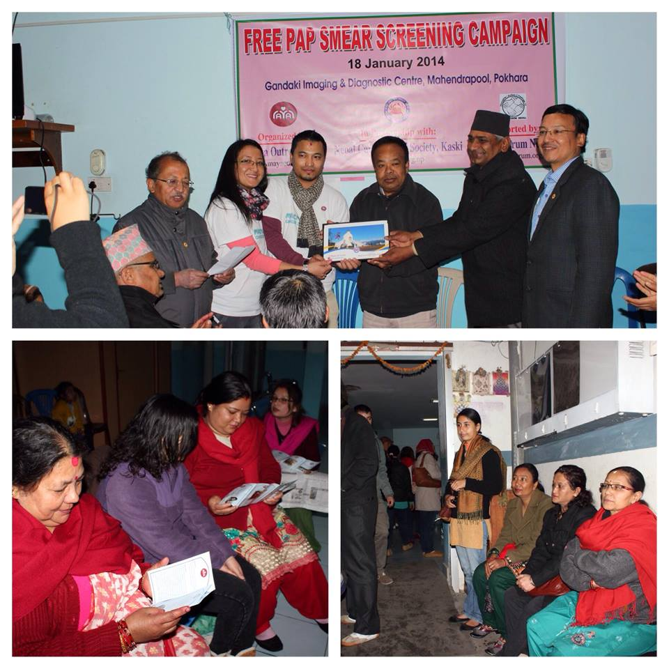 Maya Outreach Screening Pokhara 2