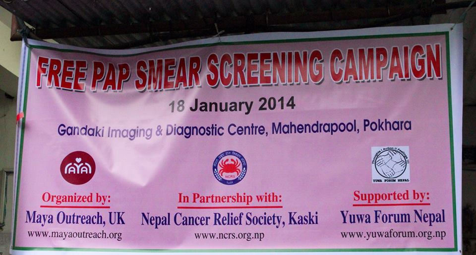 Maya Outreach Screening Pokhara