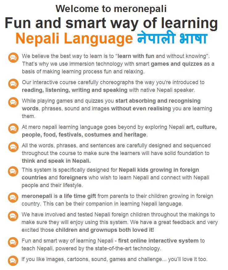 Mero Nepali Learn Bhasa