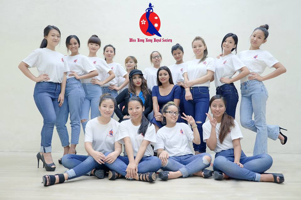 Photo: Miss Hong Kong Nepal Society