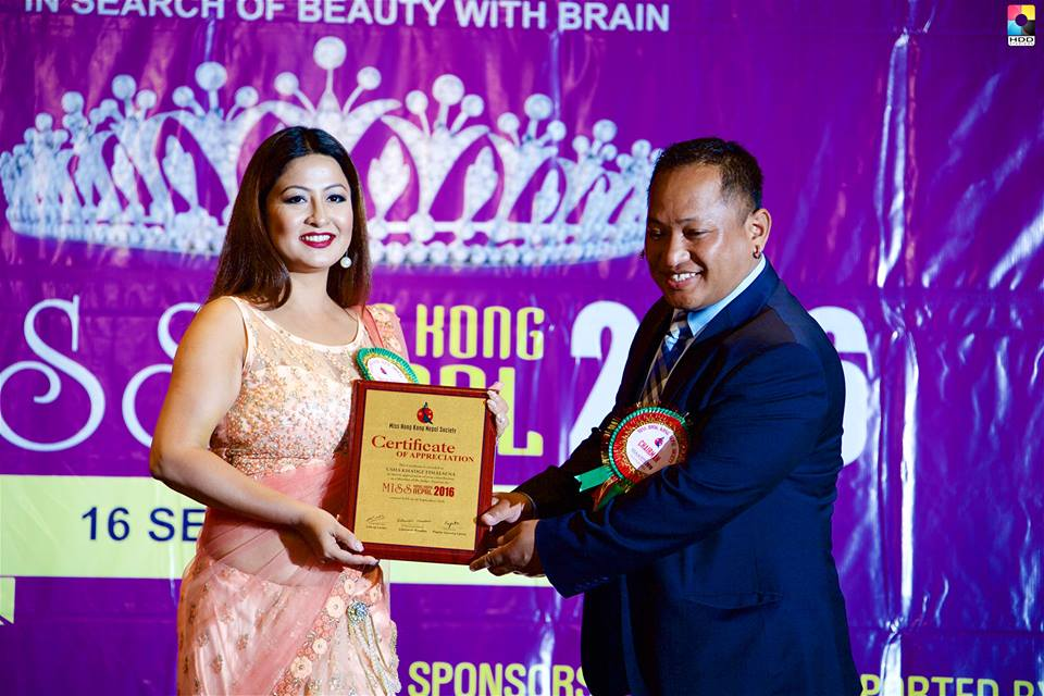 Chief Judge Miss Nepal 2000 Usha Khadgi. Photo: HDD Studio HK Devman