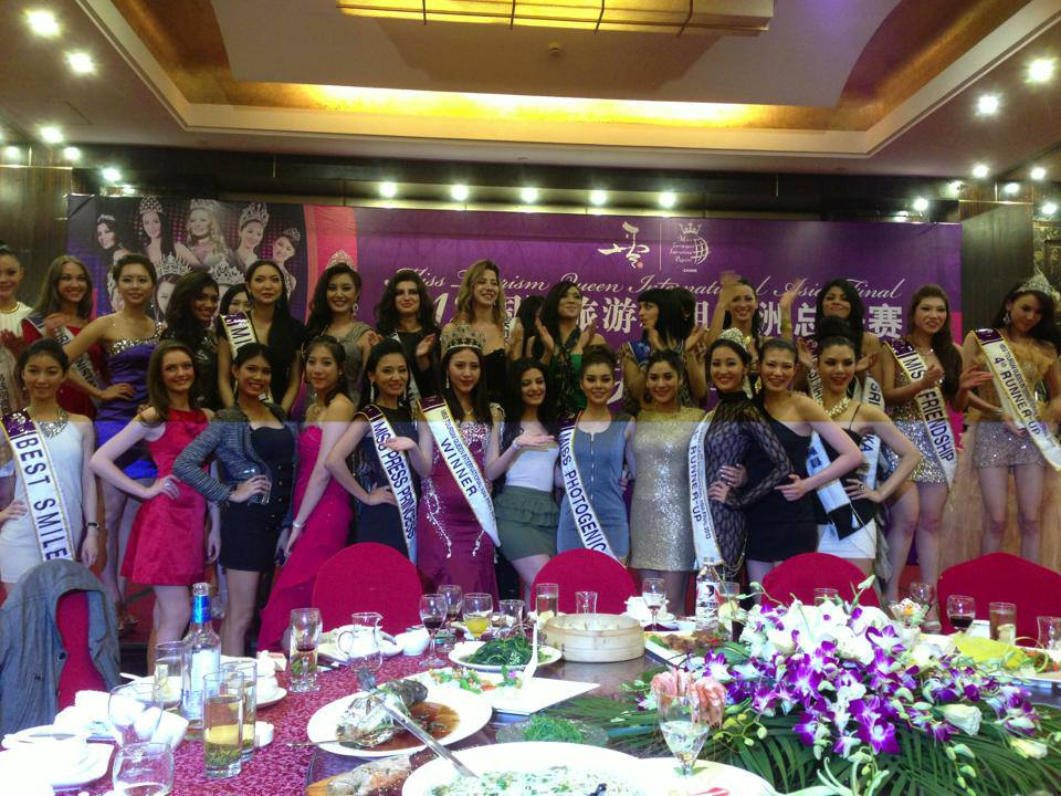 Miss Press Princess Samriddhi Rai