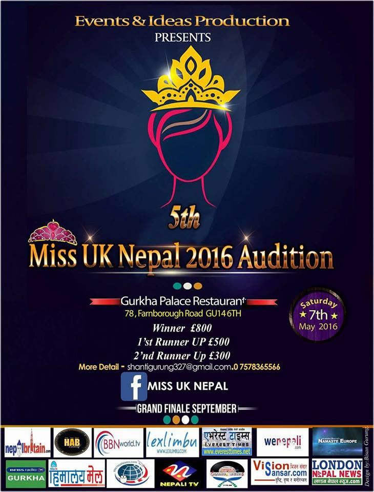 Miss-UK-Nepal-2016