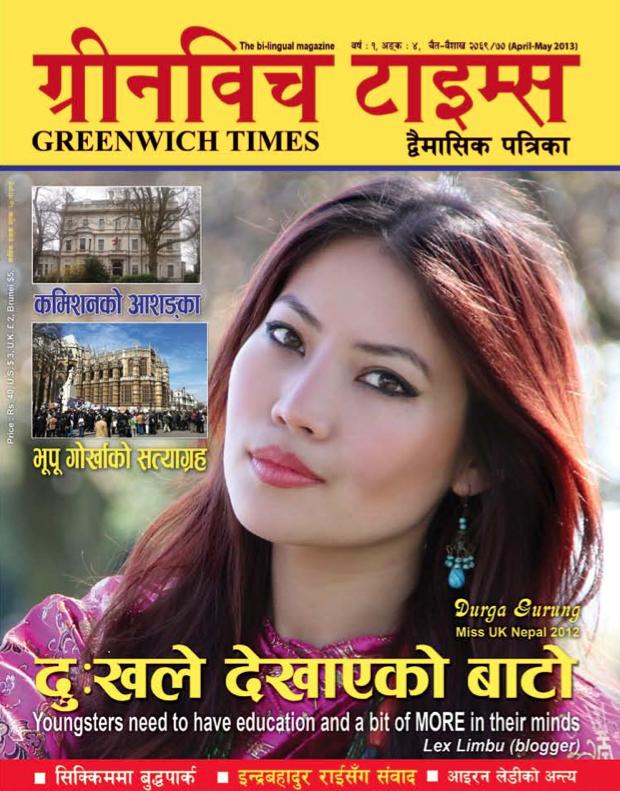 Miss-UK-Nepal-Greenwich-Times