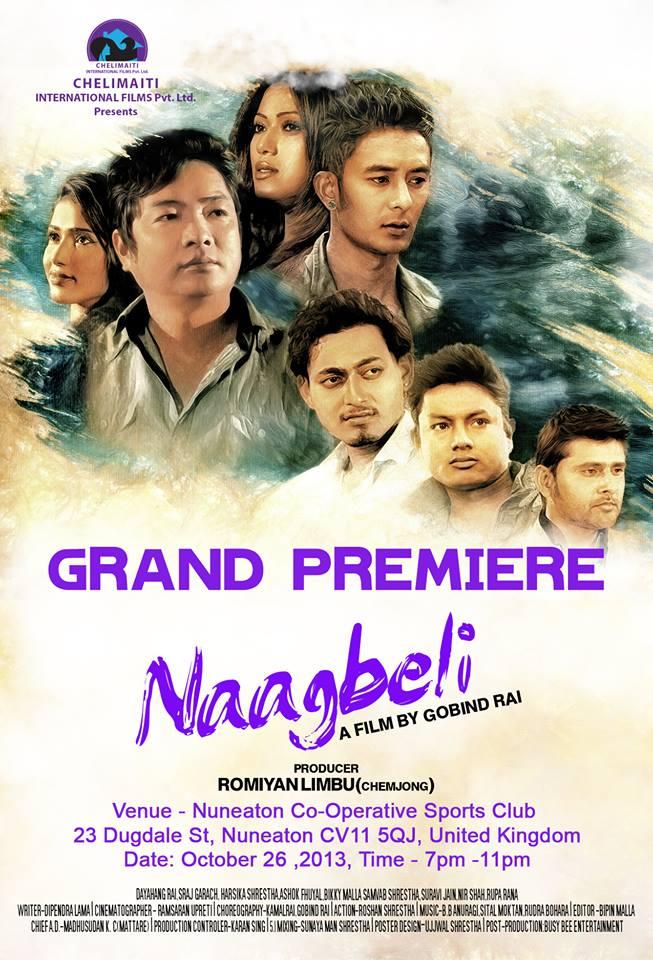 Naagbeli Screening in Nuneaton, UK