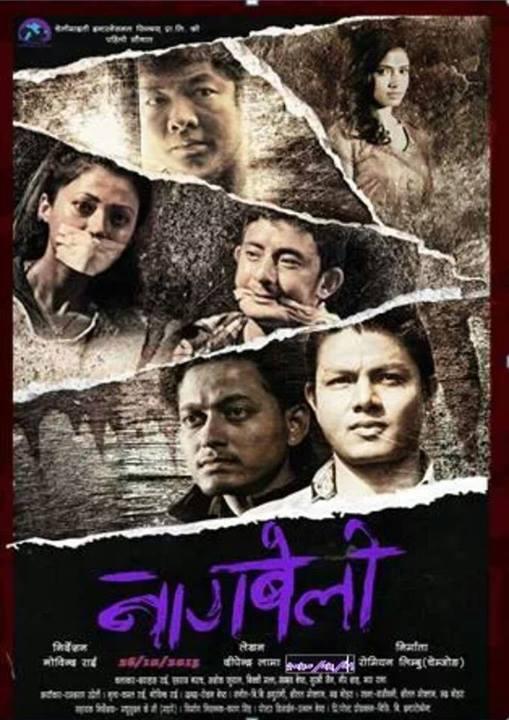 Naagbeli-Poster