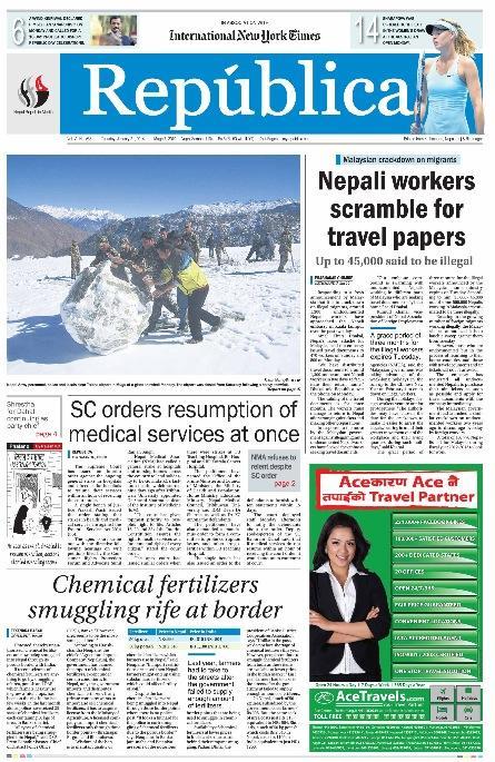Nagarik Newspaper APP