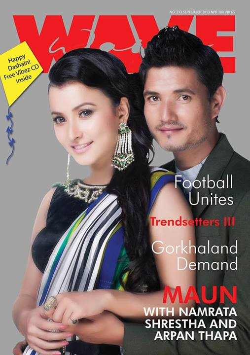 Namrata & Arpan on WAVE (SEPT 2013)