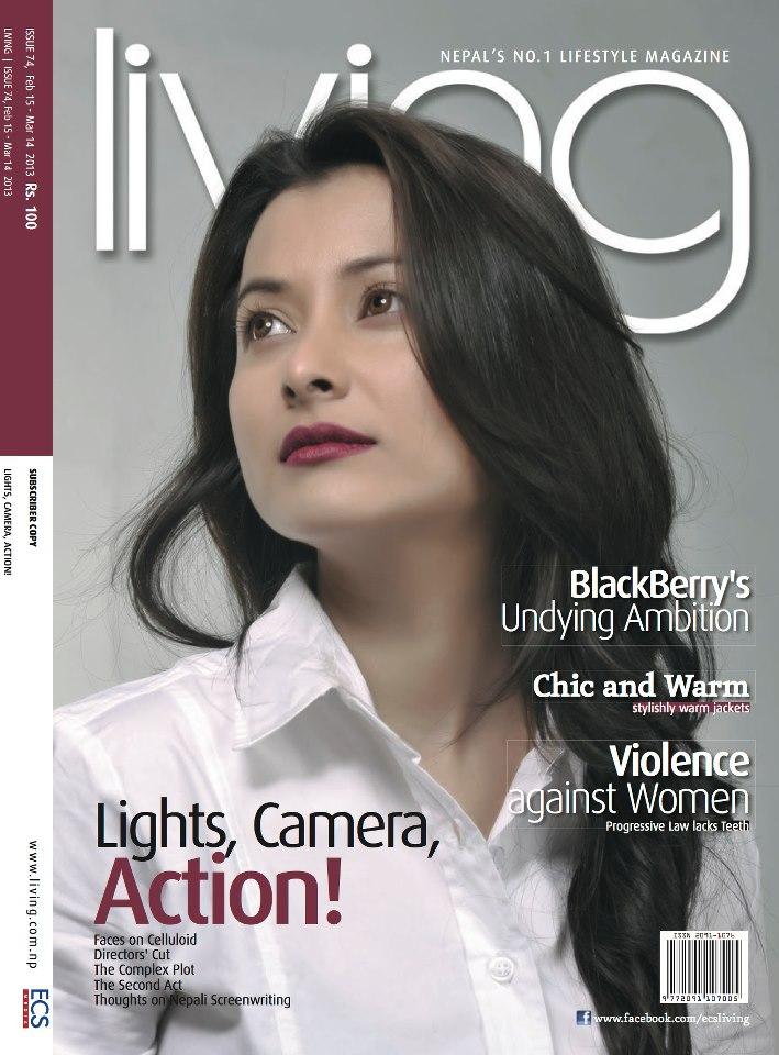 Namrata Shrestha LIVING Issue
