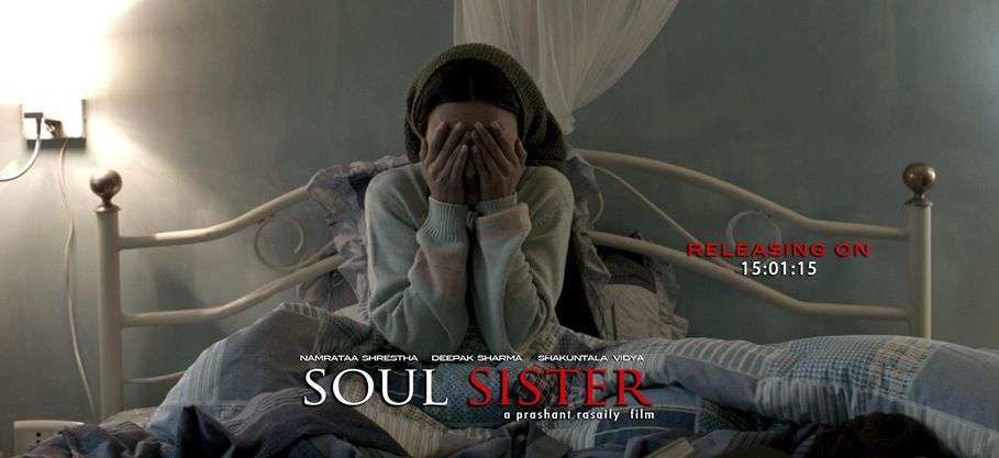 Namrata-Shrestha-Soul-Sister-1