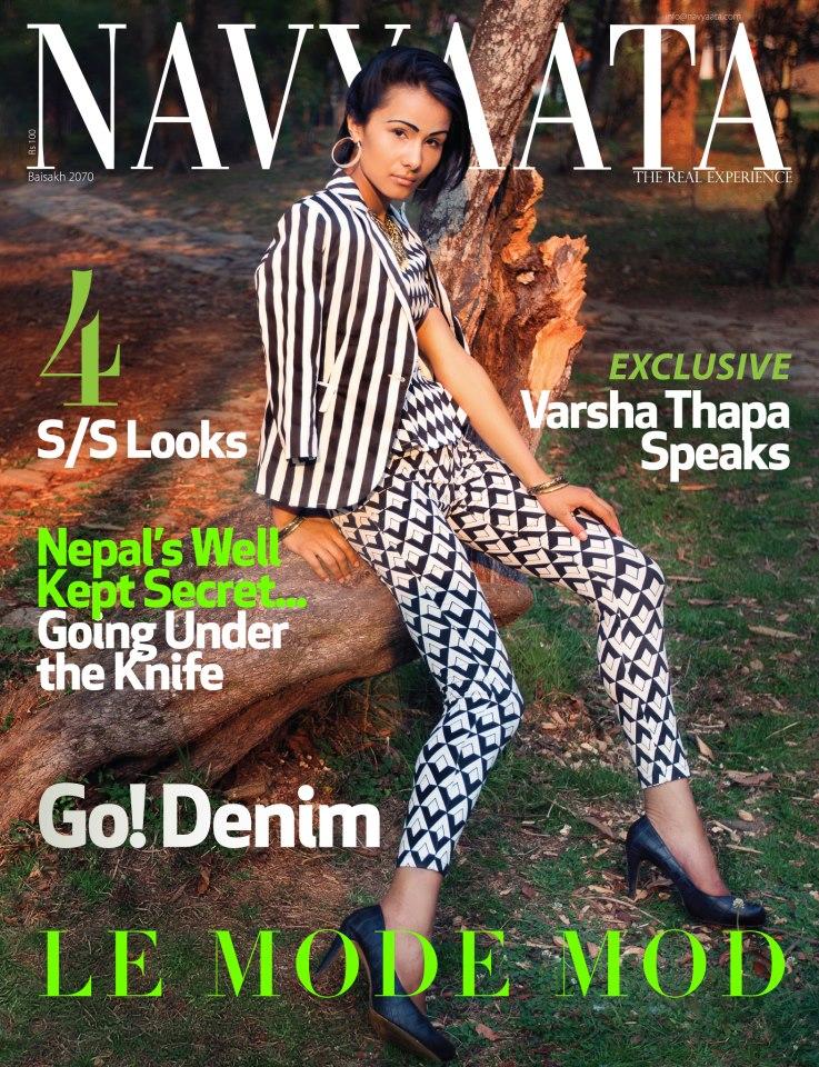 Navyaata Aastha Pokharel