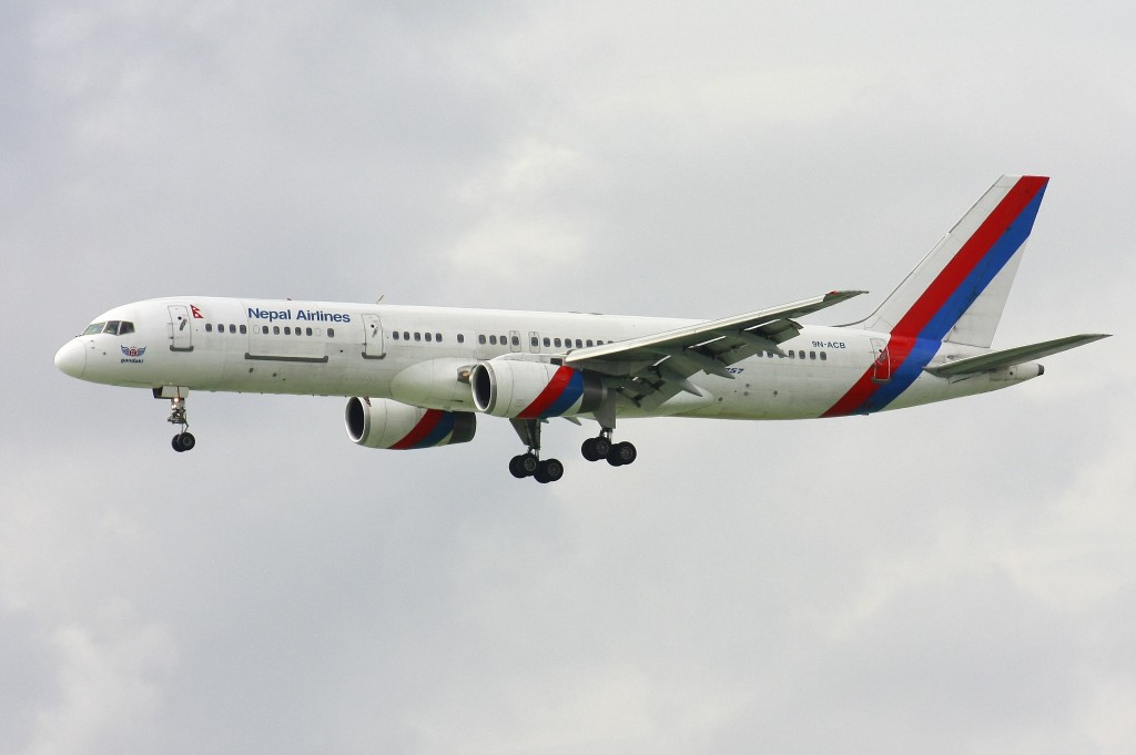 Current design of Nepal Airlines