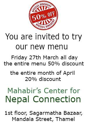 Nepal-Connection-Cafe-1