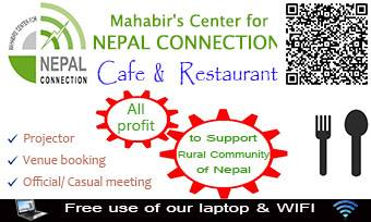 Nepal-Connection-Cafe-6