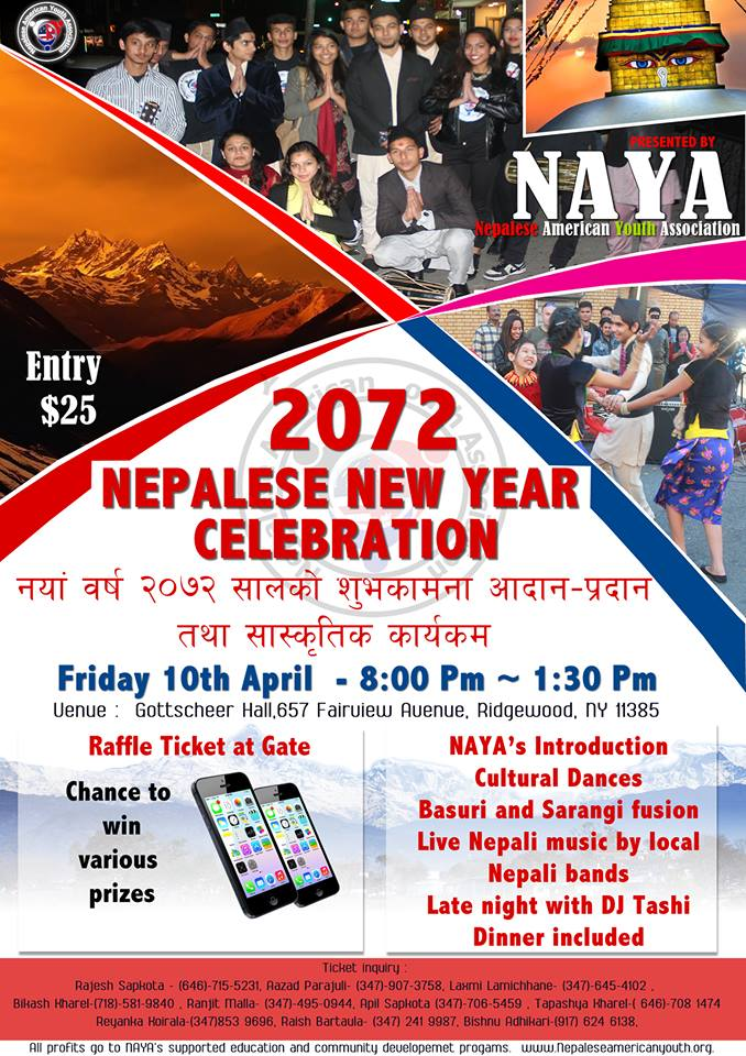 Nepalese-American-Youth-Association-USA-8