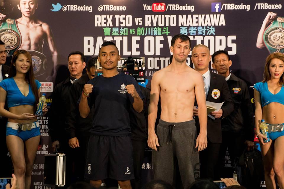 nepali-boxer-surez-gurung-hong-kong