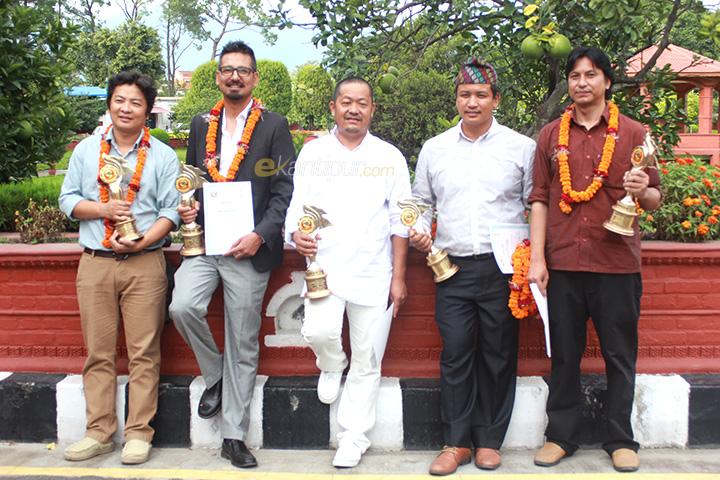 Nepali-Film-Award-2015