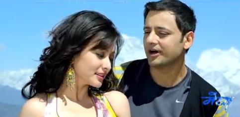 Nepali Film Megha 1