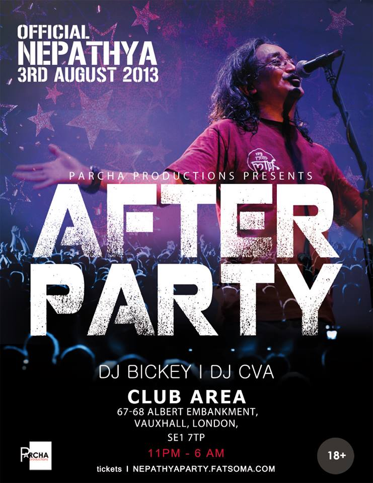 Nepathya-AFTER-PARTY