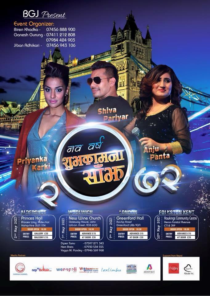 New-Year-London-Nepali-2072