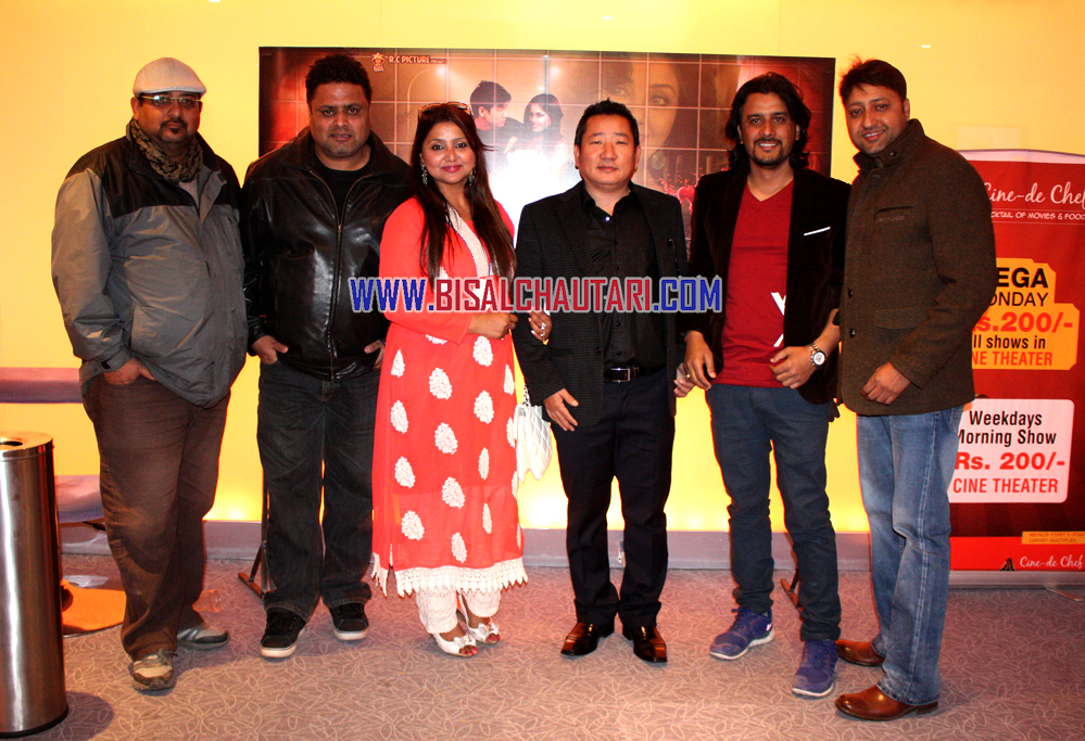 ONE-WAY-Nepali-Film-Premiere