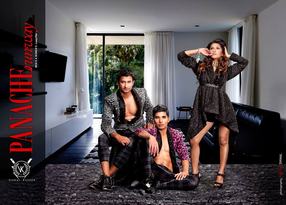Models: Sushil Shrestha, Mitali Oli and Dikshanta Prasai. Photo: Gautam Dhimal.