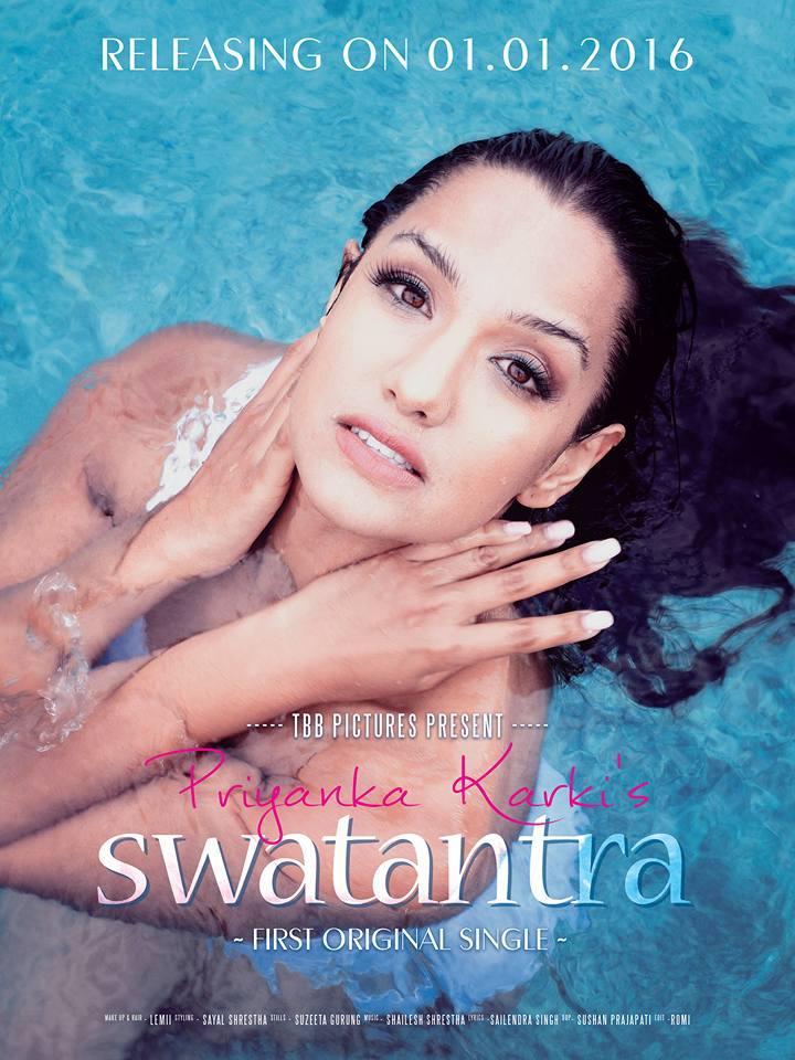 Priyanka-Karki-Swatantra-Song