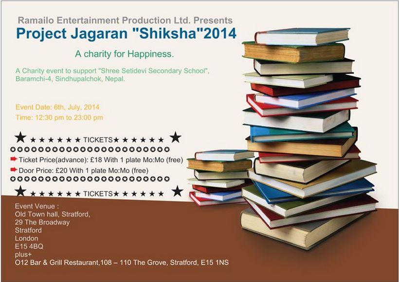 Project-Jagaran-Stratford