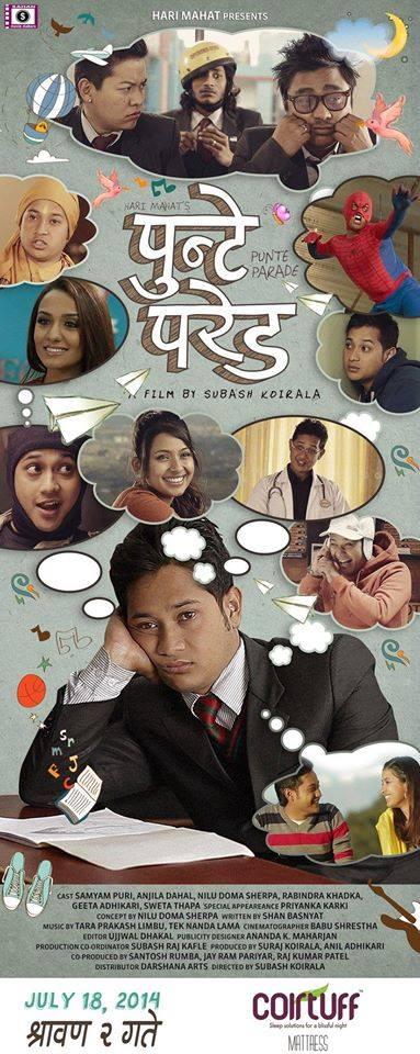 Punte-Parade-Nepali-Film